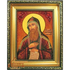 Икона мужская именная (ІЧ-136) «Святой Анатолий» 15х20 см